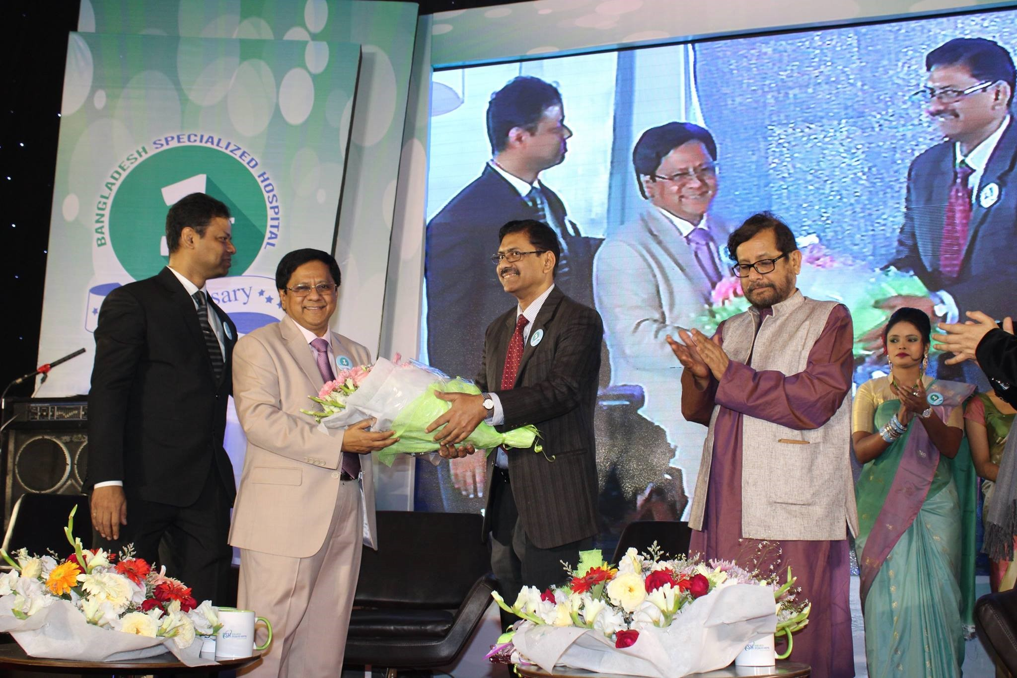 1st Annyversary - Bangladesh Specialized Hospital